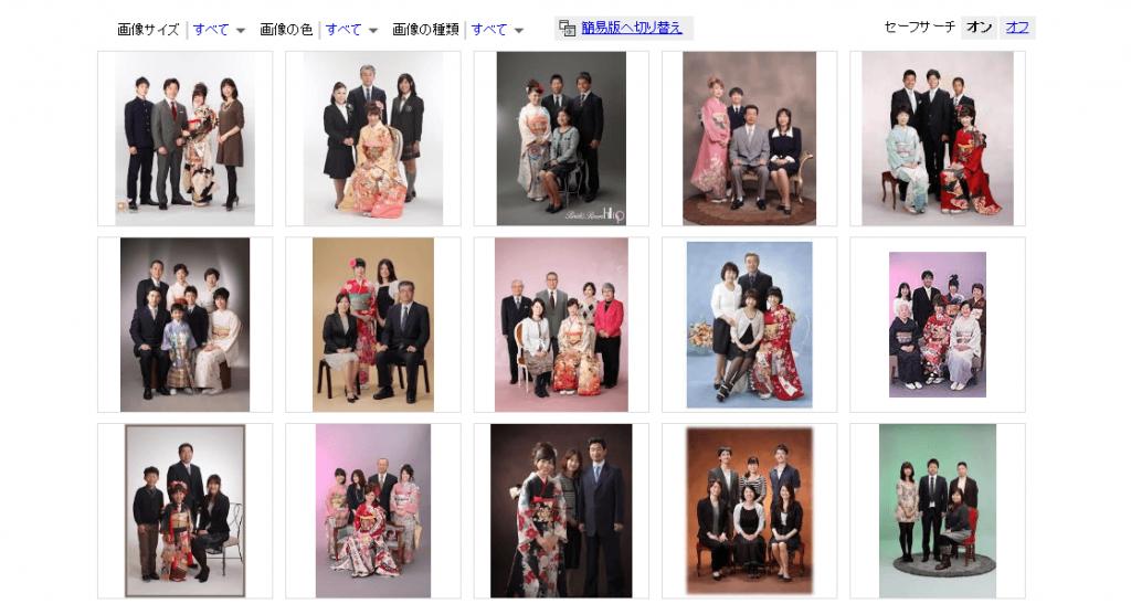 「家族写真-成人式」の検索結果-Yahoo検索(画像)-min-1024x547
