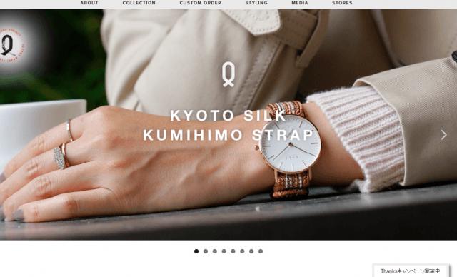 Knot(ノット)-カスタムオーダーできるMADE-IN-JAPAN腕時計ブランド