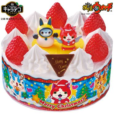 aeon_cake