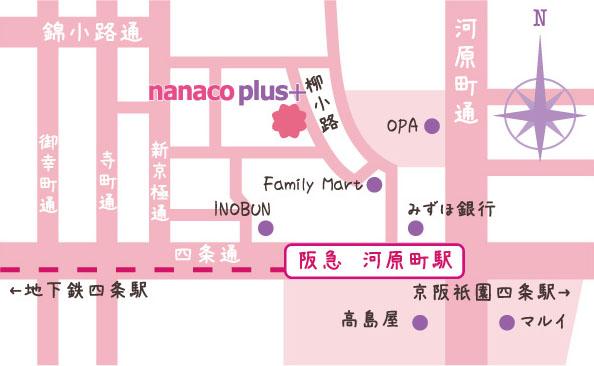 shop_nanaco