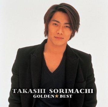 sorimachi1
