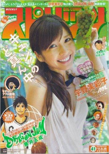 uno_misako