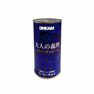 can-coffee-choco