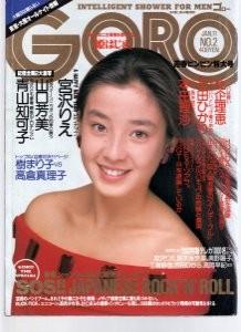 miyazawa_rie2-218x300