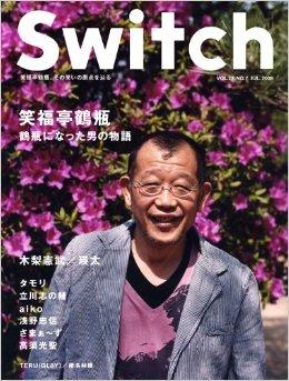 switch2009_7