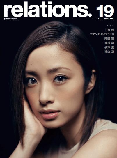 ueto-aya1