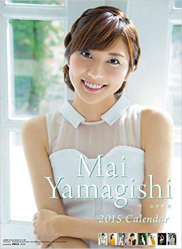 yamagishi-mai2