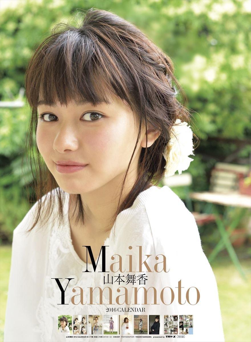 yamamoto-maika