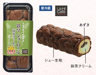 l-sweets-02