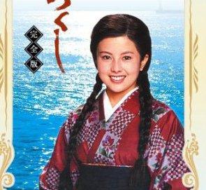 三つ編みに袴姿で微笑む若い頃の沢口靖子