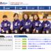 平昌オリンピックカーリング日本代表女子LS北見の選手プロフィールをまとめました。